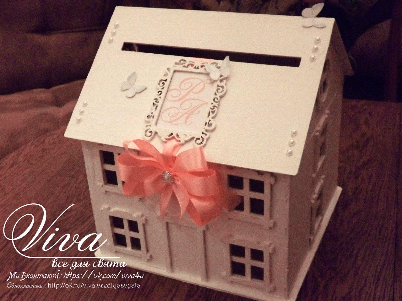 Laser Cutting Wedding Card Box  Free Vector