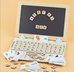 Laser Cut Toddler Laptop For Learning And Play Free Vector