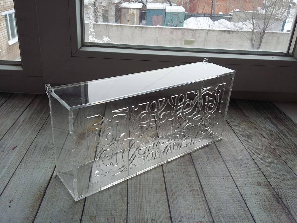 Laser Cut Acrylic Decorative Box with Lid Template Free Vector