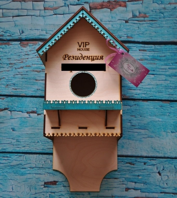 Laser Cut Decorative Birdhouse Free Vector