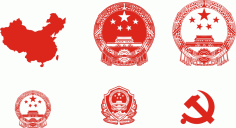 China Map National Emblem Vector CDR File