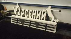 Laser Cut Medal Hanger Plywood 6mm Free Vector
