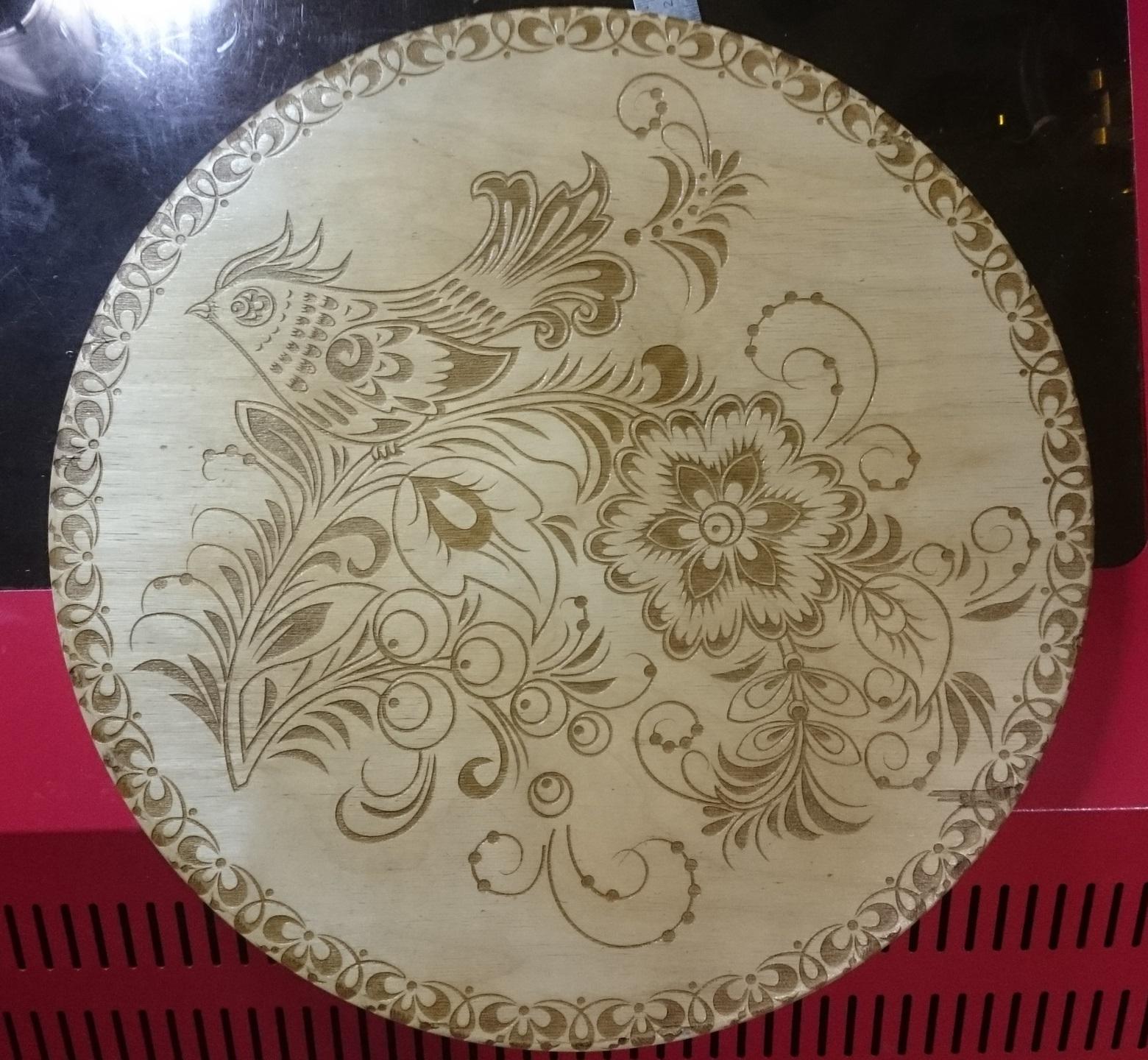 Laser Engraving Decorative Design Free Vector