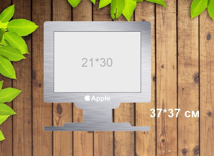 Laser Cut Photo Frame on a Monitor Free Vector