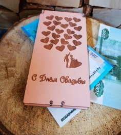 Laser Cut Wedding Cash Box Free Vector