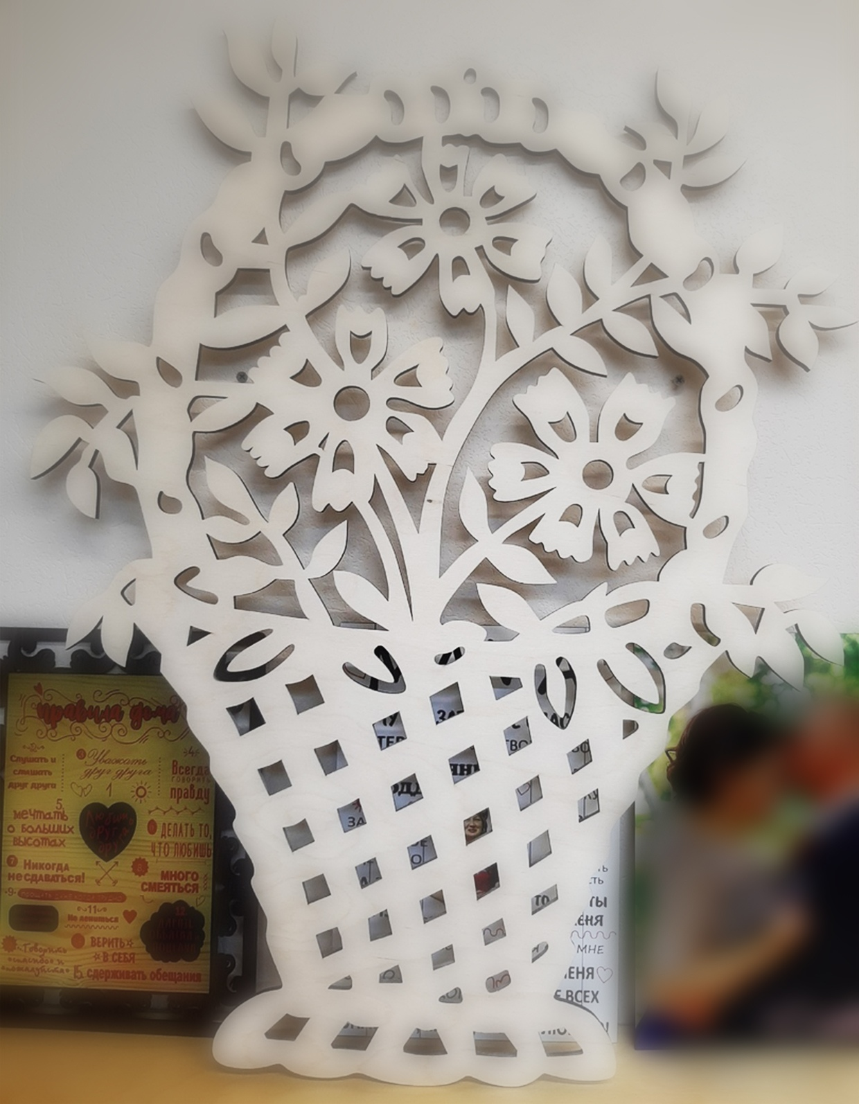 Laser Cut Wooden Flower Basket Home Decoration Free Vector