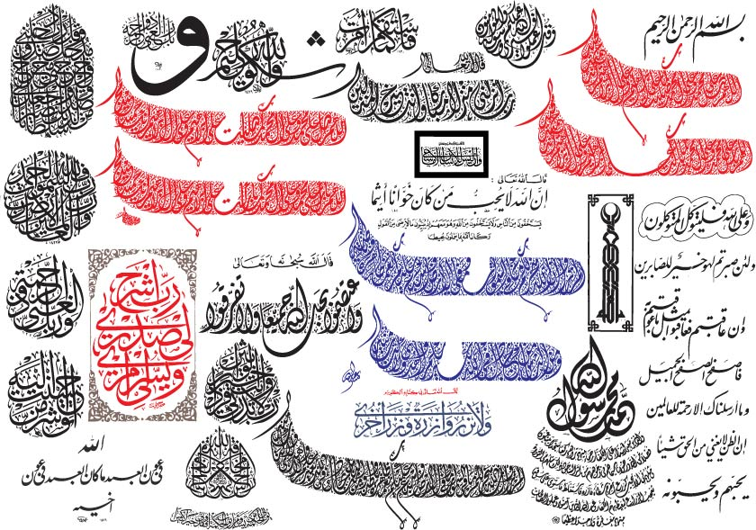 Vector illustration Arabic Calligraphy Free Vector