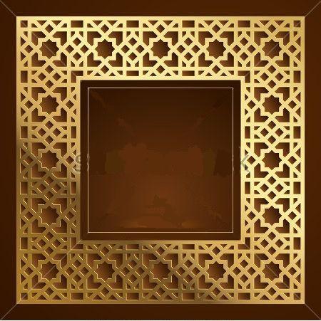 Islamic Vector Design Ramadan SVG File