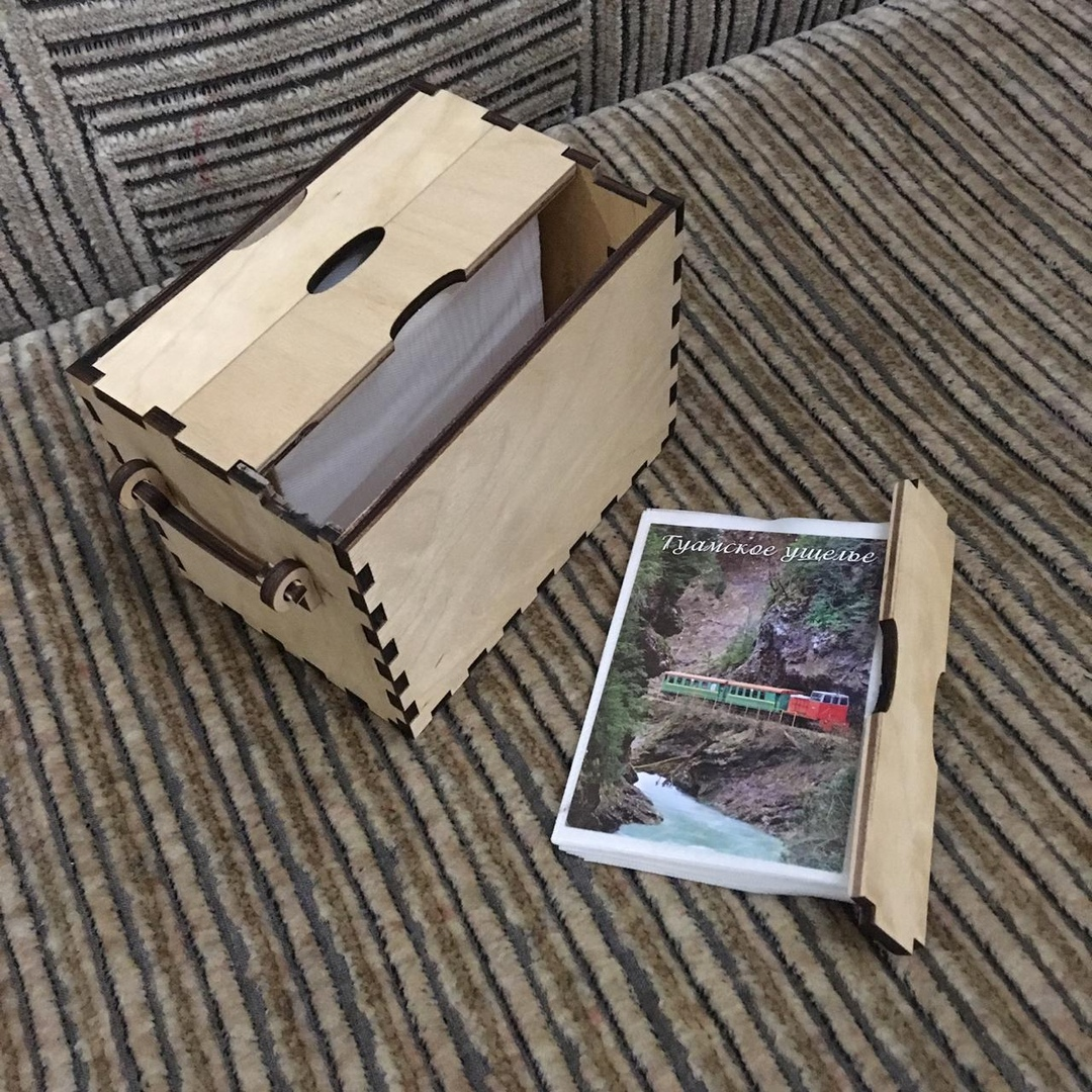 Laser Cut Wood Photo Album Free Vector