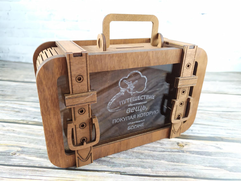 Laser Cut Suitcase Piggy Bank Free Vector