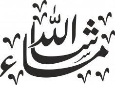 Masha Allah Vector Free Vector