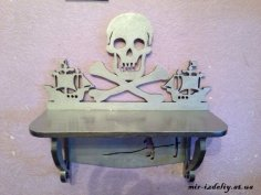 Pirate Shelf Scroll Saw Pattern PDF File