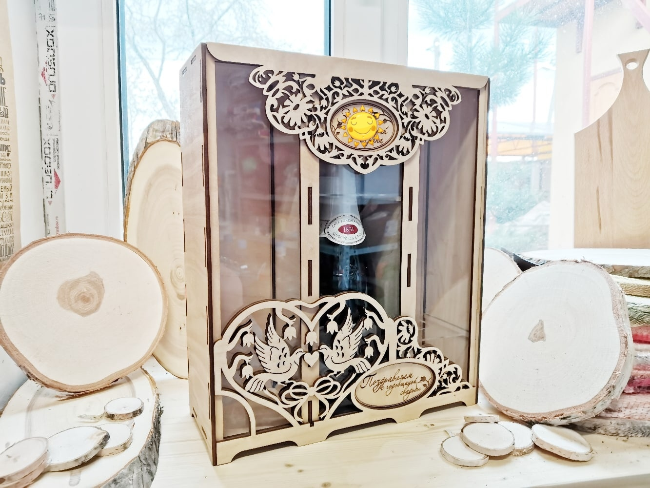 Laser Cut Wedding Wine Box With Two Wine Galsses Free Vector