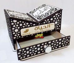Laser Cut Decorative Quran Stand With Drawer Free Vector