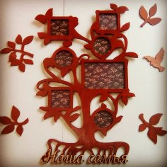 Laser Cut Photo Frame Tree Template Free Vector