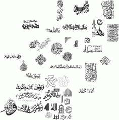 Arabic Calligraphy Free Vector