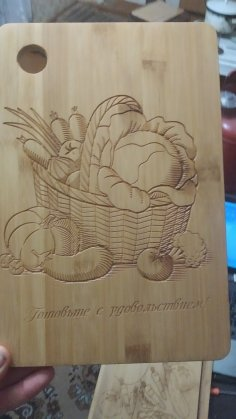 CNC Router Cutting Engraving Basket With Vegetables On Chopping Board DXF File