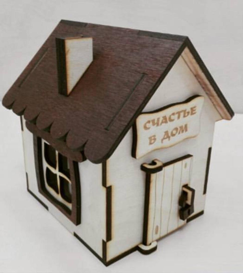 Laser Cut Piggy Bank House Free Vector