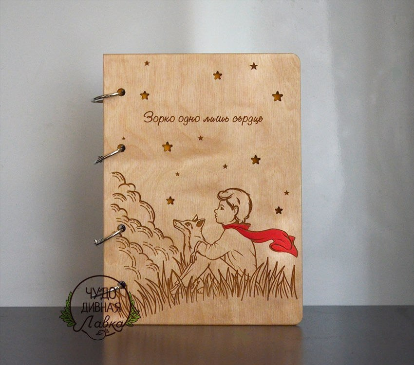 Laser Engraving Art For Notebook Cover Free Vector