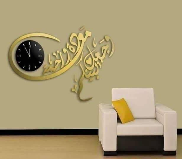Laser Cut Clock With Arabic Calligraphy Wedding Quote وجعل بينكم مودة ورحمة DXF File