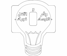 Light Switch Cover dxf File