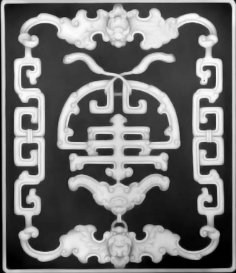 CNC Grayscale Image 010 BMP File