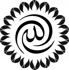 Allah In Arabic Calligraphy Vector Art jpg Image