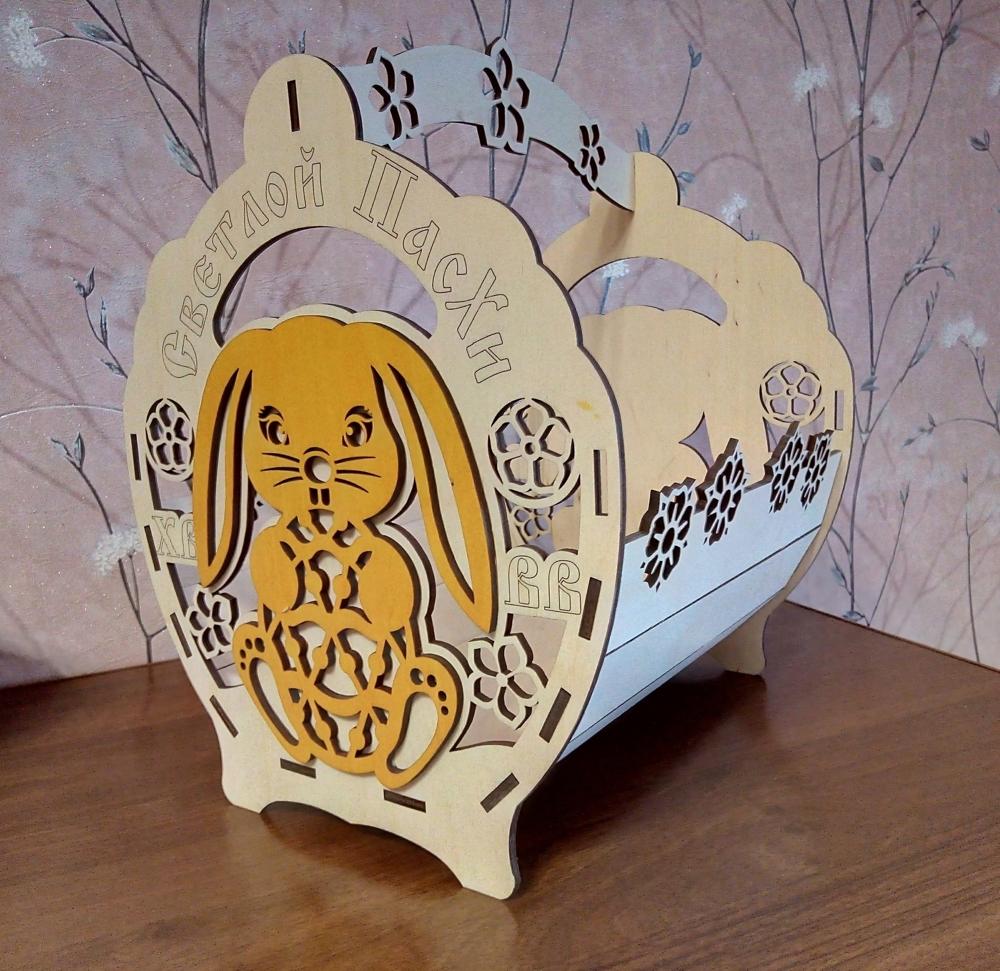 Laser Cut Decorative Candy Basket DWG File