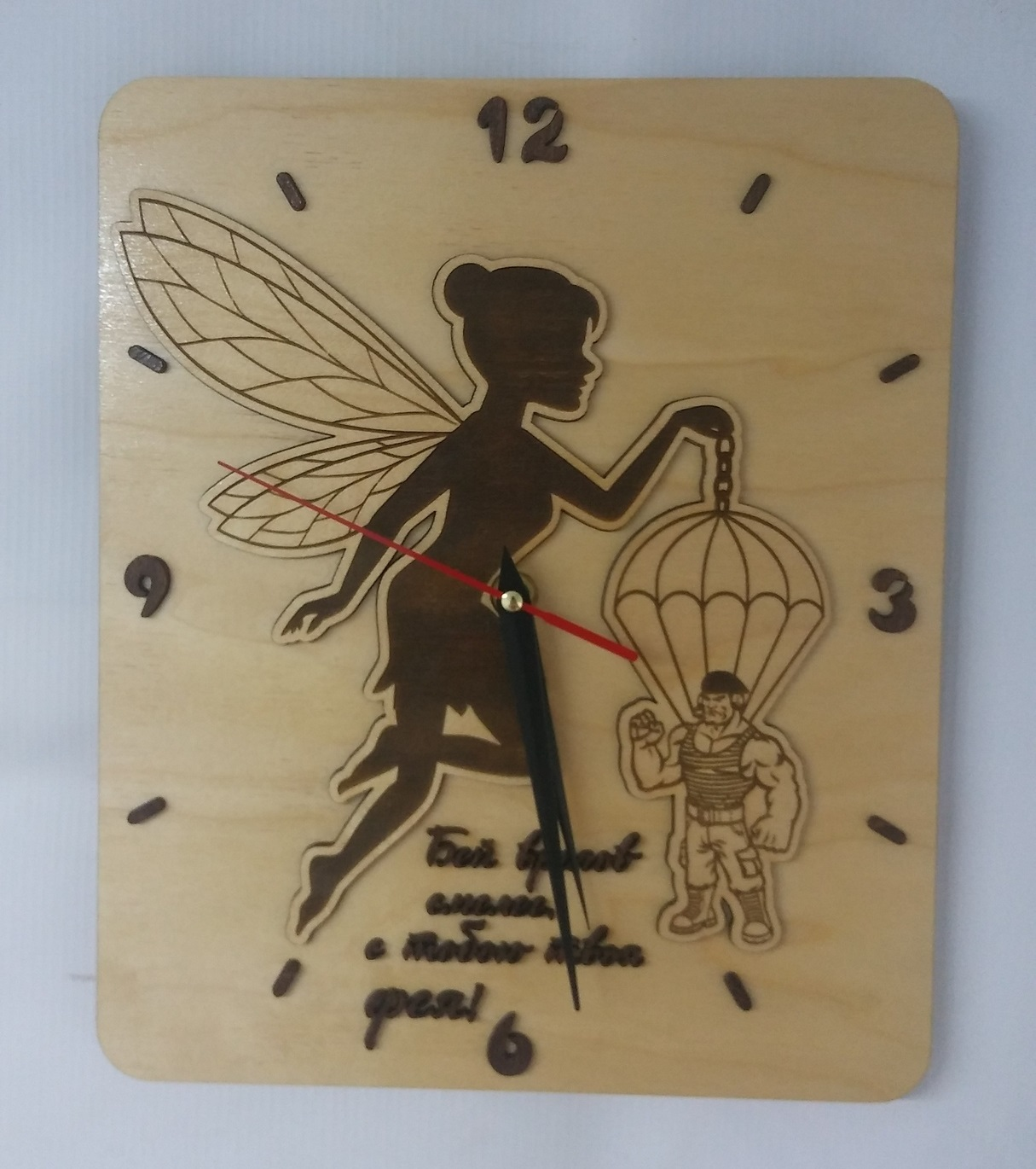 Laser Cut Kid Wall Clock Paratrooper with Fairy Free Vector