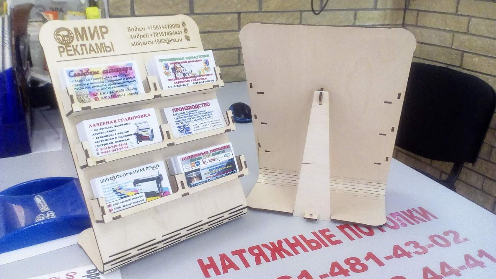 Laser Cut Business Card Holder Organizer 4mm Free Vector