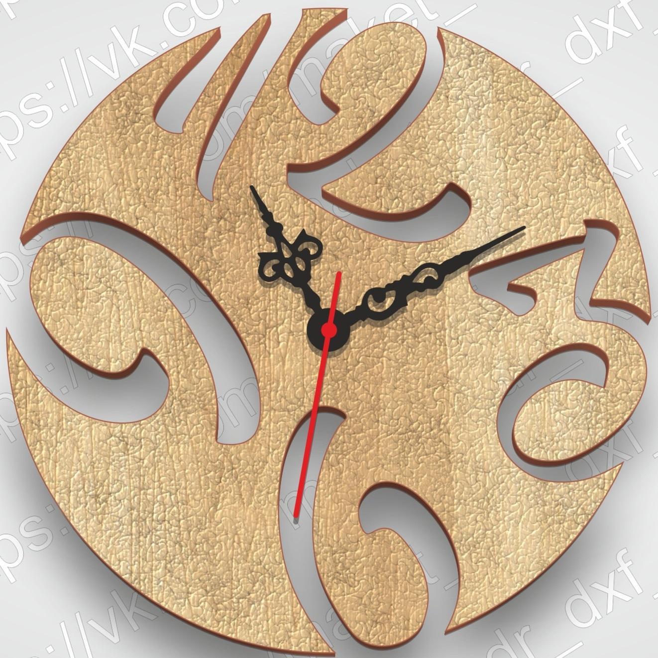 Laser Cut Modern Wall Clock Template Free Vector