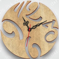 Laser Cut Modern Wall Clock Template Free Vector
