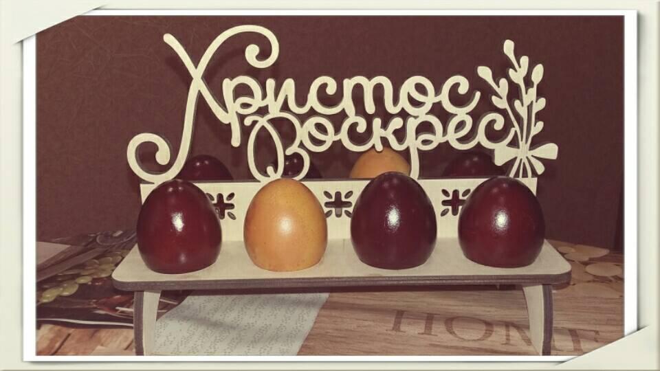 Laser Cut Plywood Easter Egg Holder Free Vector