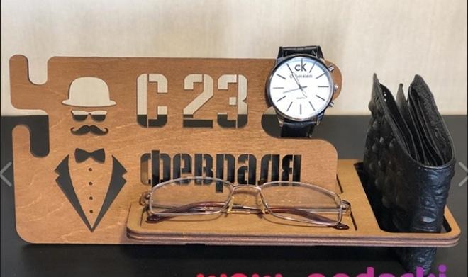 Laser Cut Men Wood Organizer Gift Ideas For Men Boyfriend Free Vector