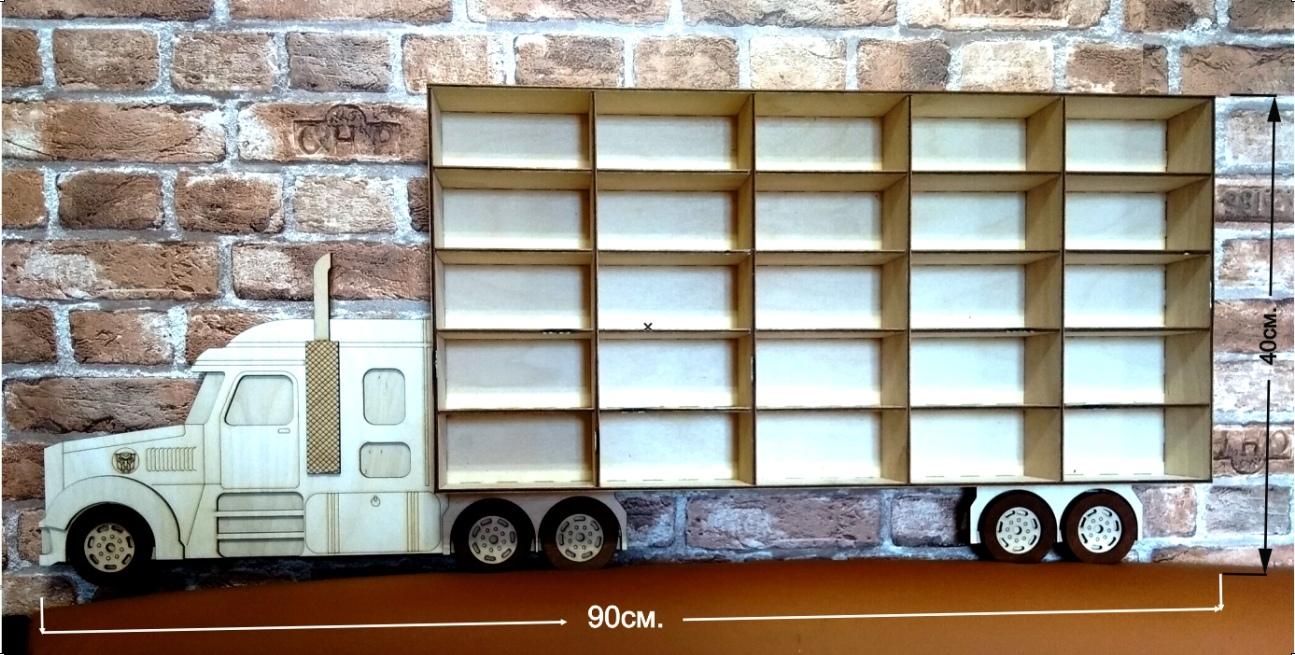 Laser Cut Toy Car Display Shelf Truck Shaped Free Vector