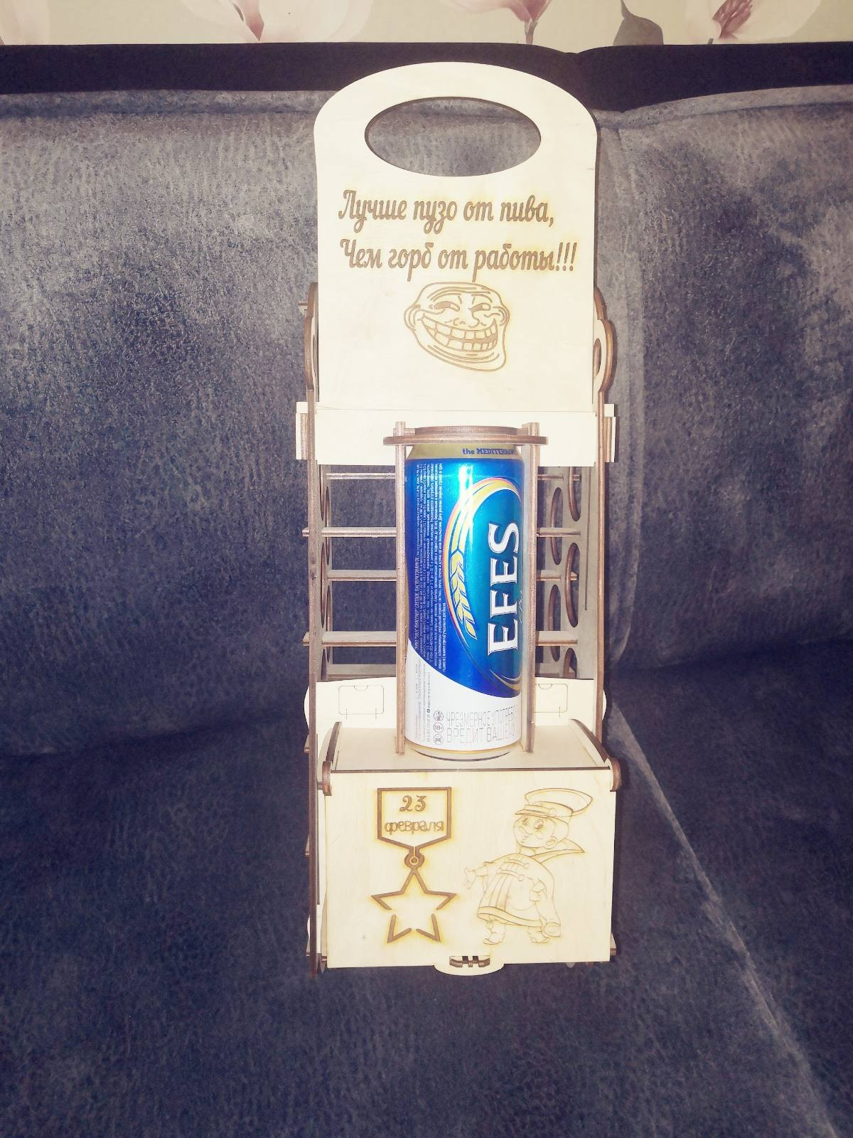 Laser Cut Tank Soda Cans Carrier Free Vector