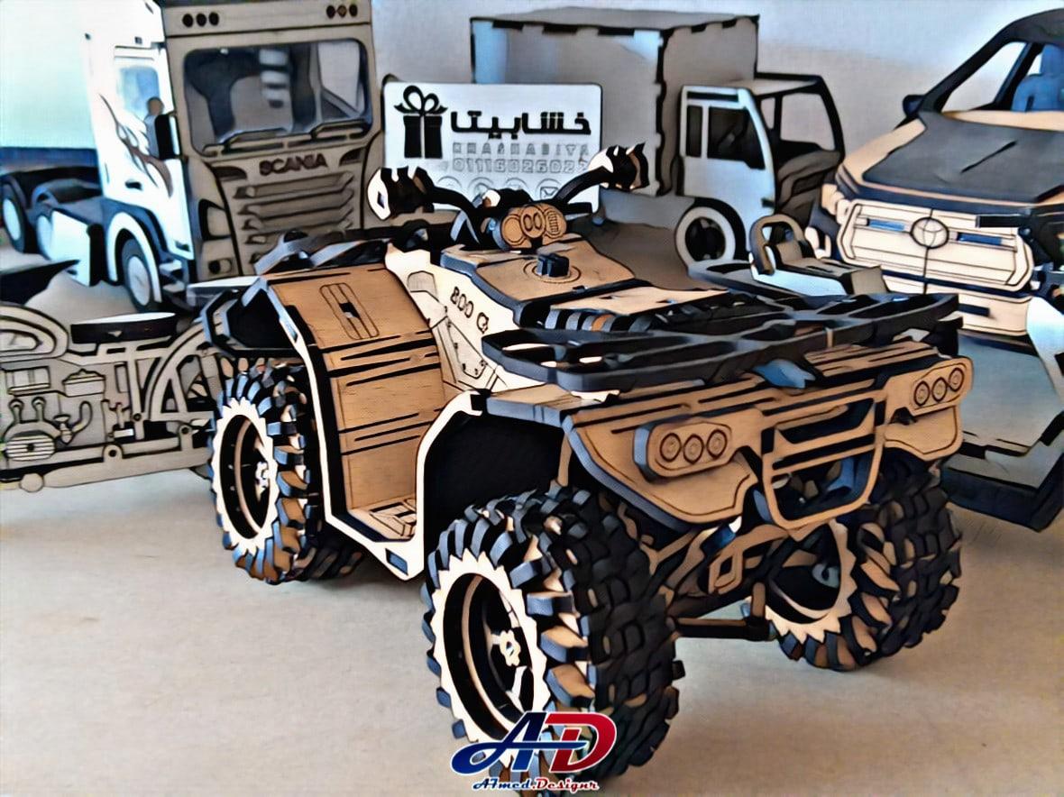 Laser Cut Wooden ATV Quad Bike Toy Free Vector