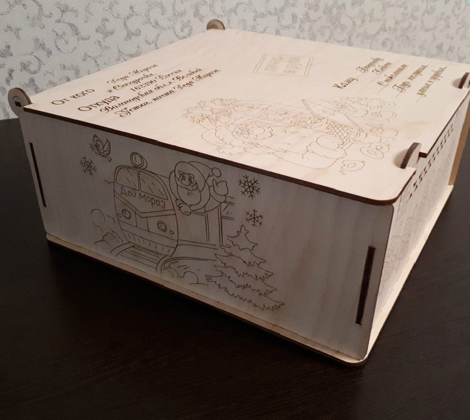 Laser Cut Plywood Gift Box With Lid Free Vector