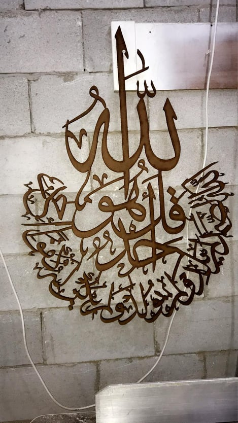 Islamic Wall Art Laser Cutting Template DXF File