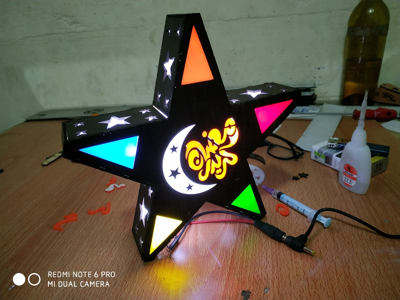 Laser Cut Star Lamp Night Light DXF File
