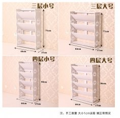 Laser Cut Magazine Rack Stand Newspaper Racks Free Vector