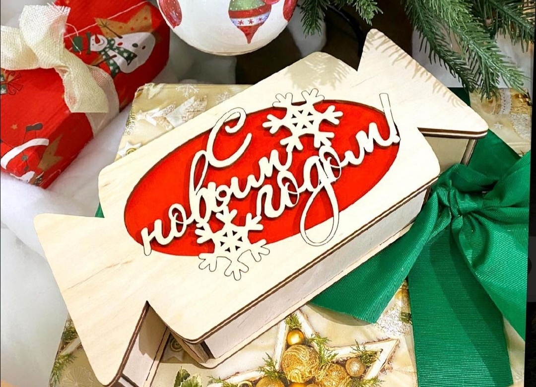 Laser Cut Wooden Christmas Candy Shaped Gift Box Free Vector