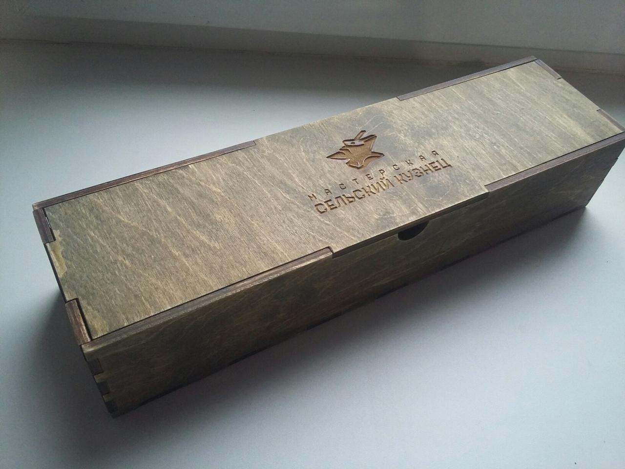 Laser Cut Wooden Knife Box Free Vector