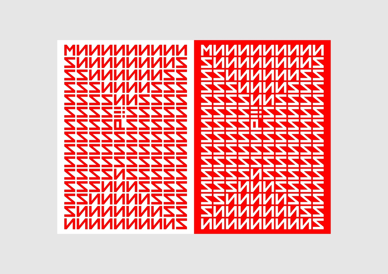 Illusion Pattern Free Vector