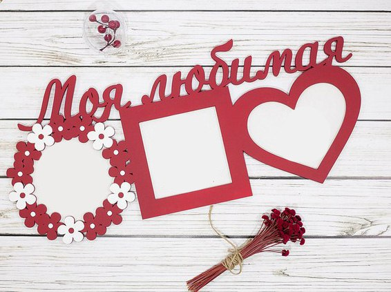 Laser Cut Heart Photo Frame Free Vector