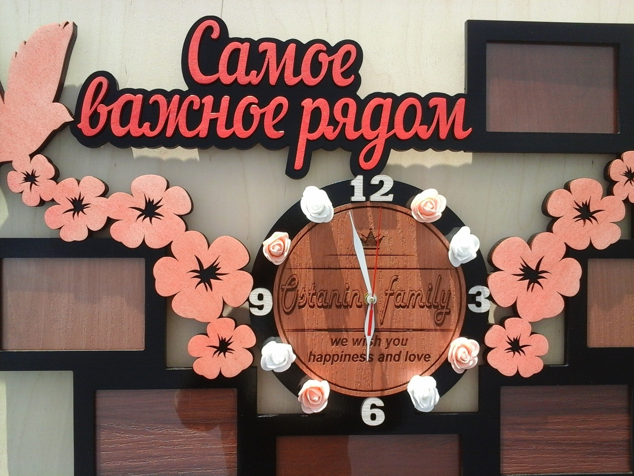 Laser Cut Family Photo Frame With Clock DXF File
