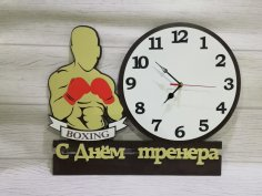 Laser Cut Clock for Boxer Free Vector