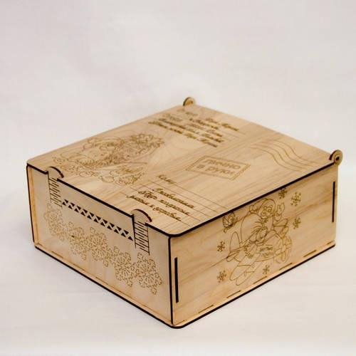 Laser Cut Christmas Santa Claus Gift Box Free Vector
