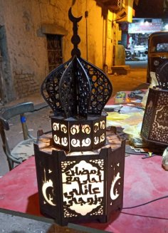 Laser Cut Ramadan Lantern Mosque Free Vector