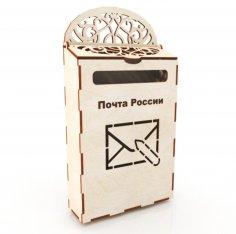 Laser Cut Wooden Mailbox Free Vector